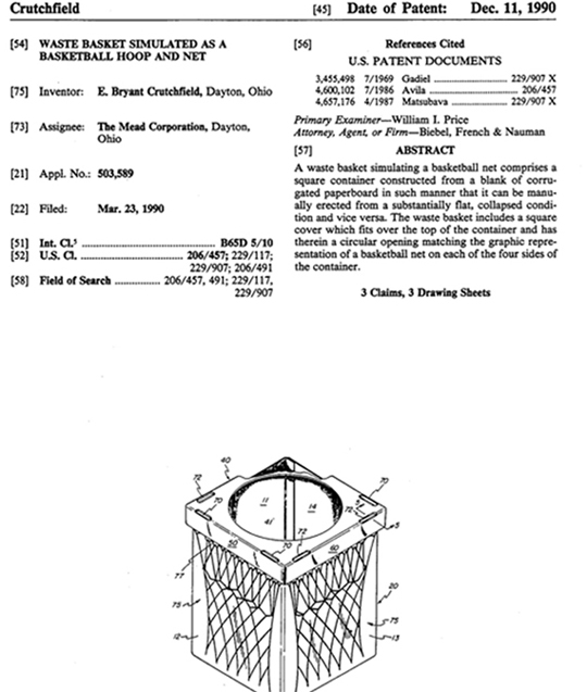 Design Patent Example